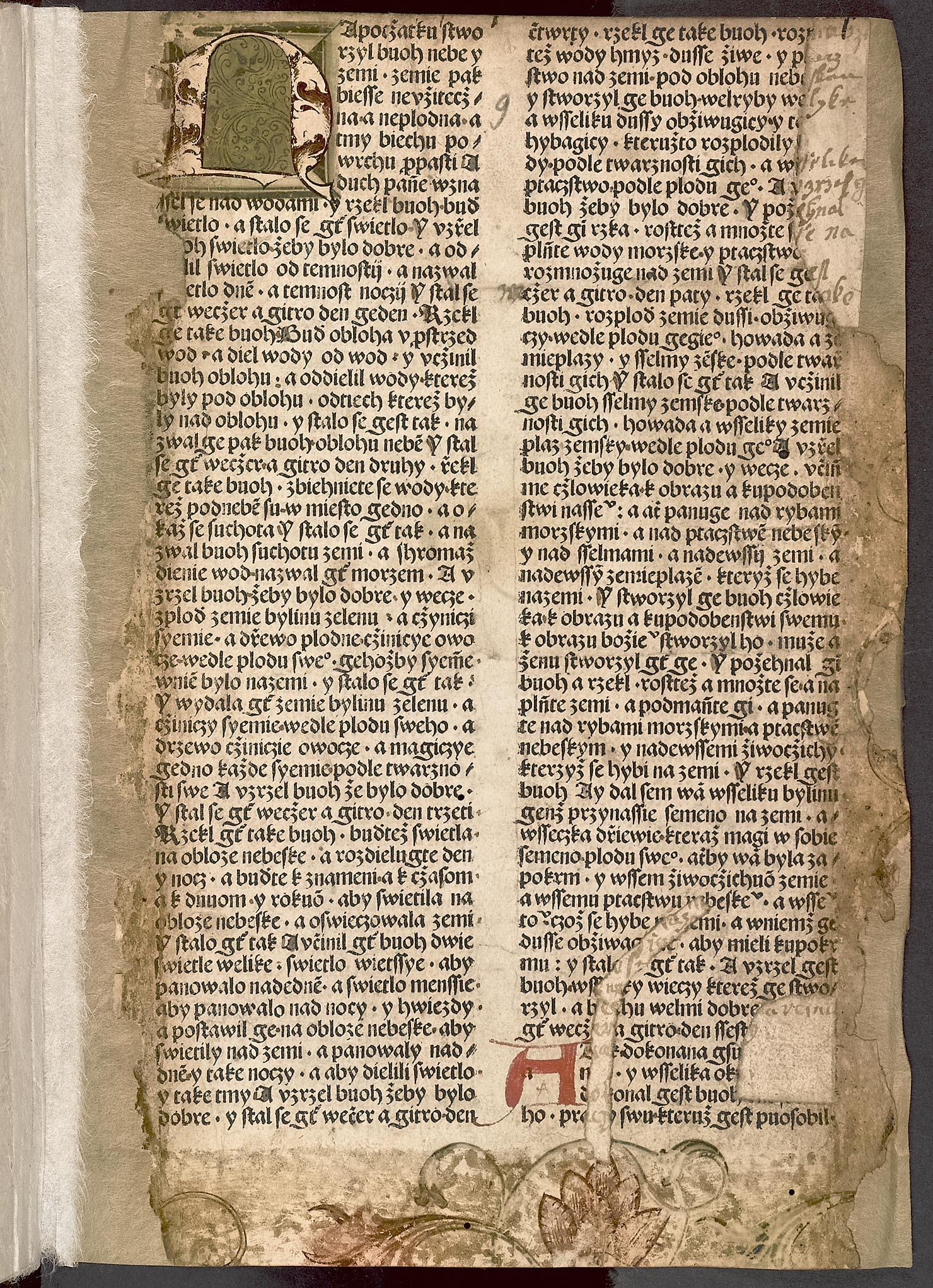 Bible (Kutnohorská bible, vydání bez znaku)